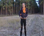 Немец жарит бабу на лесу